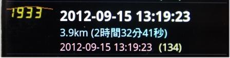 0915-0.jpg