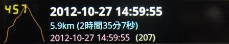 1027a.jpg