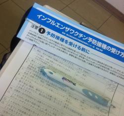 IMG_1344_convert_20121226121643.jpg