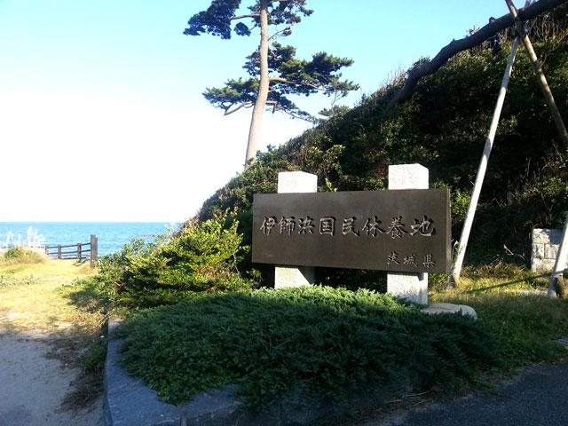 20131013 鵜の岬日帰りDX(1)