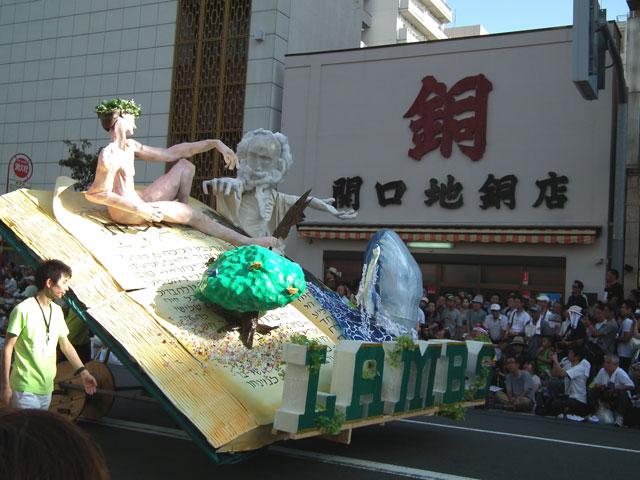 浅草サンバ2013 ICUラムズ(1)