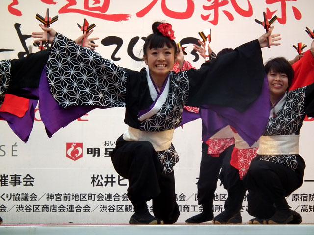 原宿スーパーよさこい2013(9)