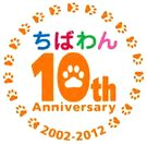 10th_logo_index.jpg