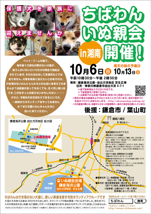 syonan23_poster.jpg