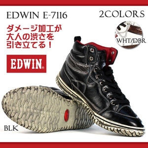 kutsu-nishimura_edwin7116.jpg
