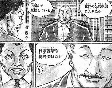 baki141214-.jpg