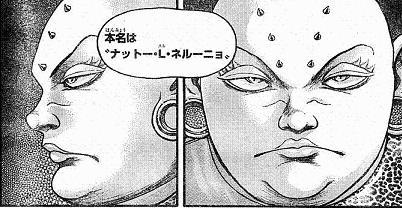 baki141214.jpg