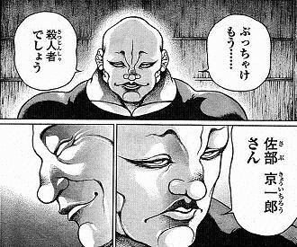 kenjin130720.jpg