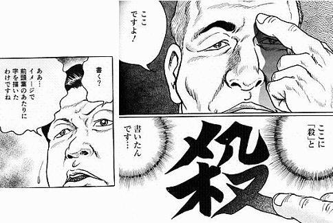 kimura131019-1.jpg