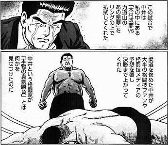 kimura131019-4.jpg