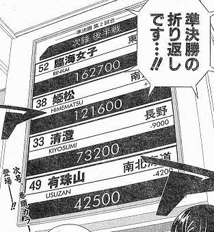 saki131018-1.jpg