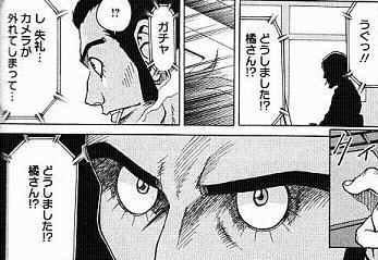 zenigata130701-2.jpg