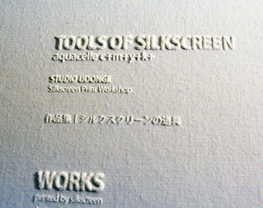 tool5-3.jpg