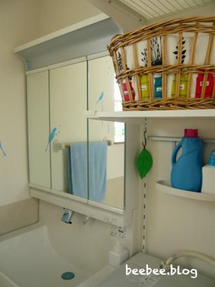 洗面所にコレカラノフキン