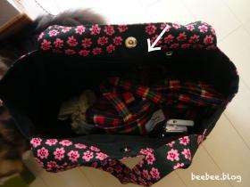 バッグの中