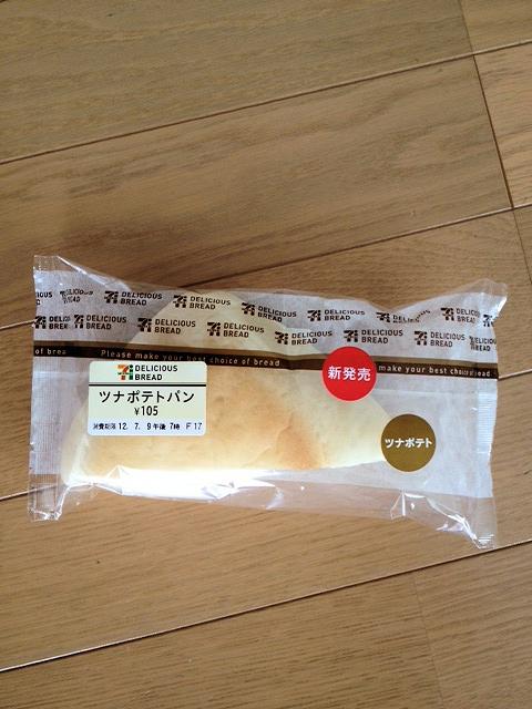 ツナポテトパン