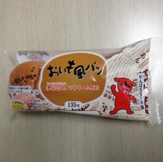 fc2blog_20121129165757b42.jpg