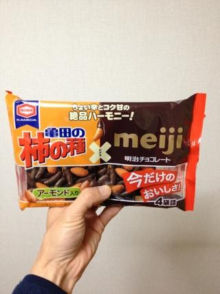 fc2blog_201212111040228ee.jpg