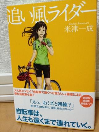 fc2blog_2012122110371053e.jpg