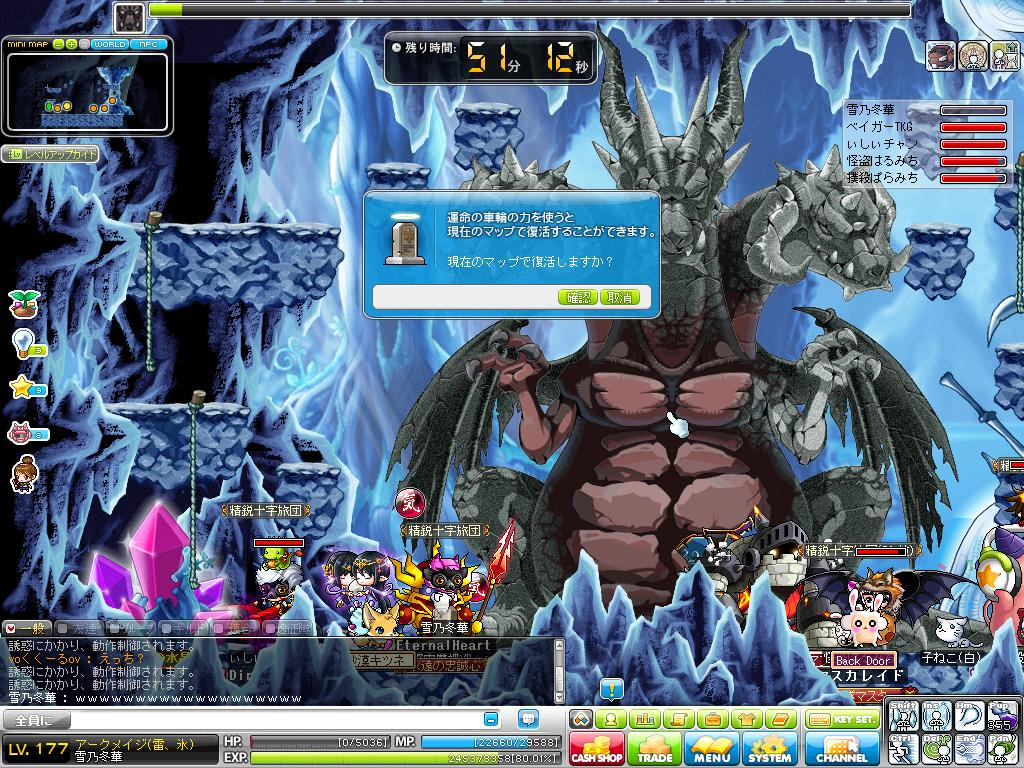 Maple121125_004631.jpg