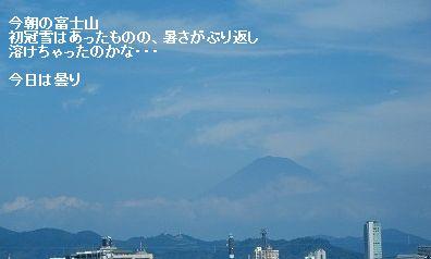 s-1210090007.jpg