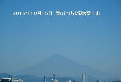 s-1210150002.jpg