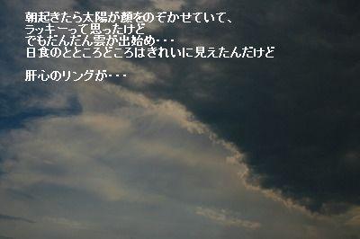 s-IMG_4582.jpg