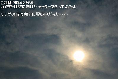 s-IMG_4585.jpg