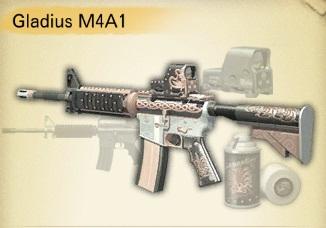 Gladius M4A1 jp