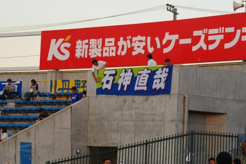 20120819_04.jpg