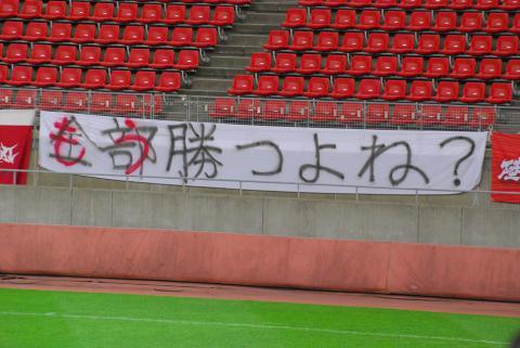 20121010_08.jpg