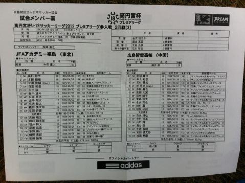 20121215_002.jpg
