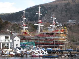 新・海賊船