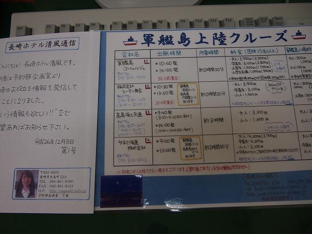 PC132922.jpg
