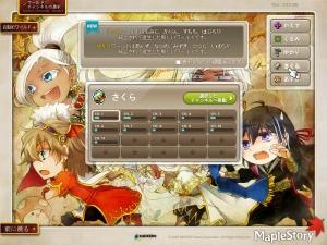 MapleStory 2014-10-25 10-59-37-511