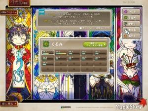 MapleStory 2014-10-25 12-04-37-629