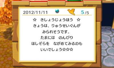 006_20121114160427.jpg