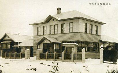 木古内警察署001