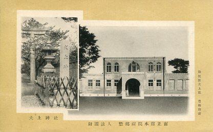 豊郷病院001