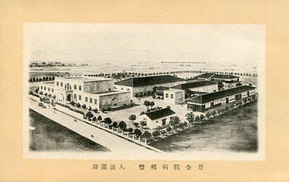 豊郷病院002
