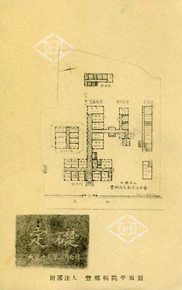 豊郷病院003