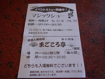18_201401191834424a2.jpg