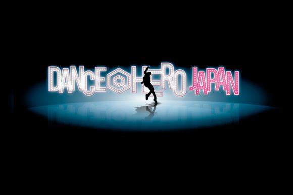 da_hero_japan_logo-01_convert_20120808022025.jpg