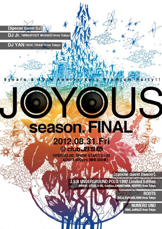 joyous_2012_0831_omote_convert_20120829223314.jpg