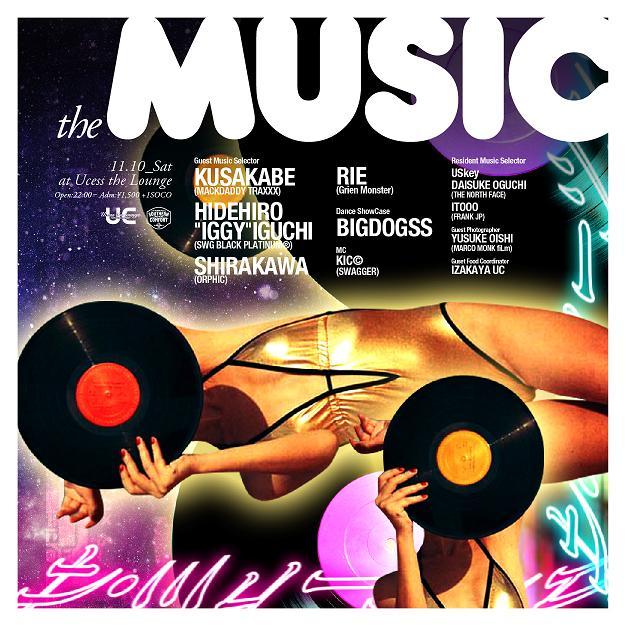 music_20121109201504.jpg