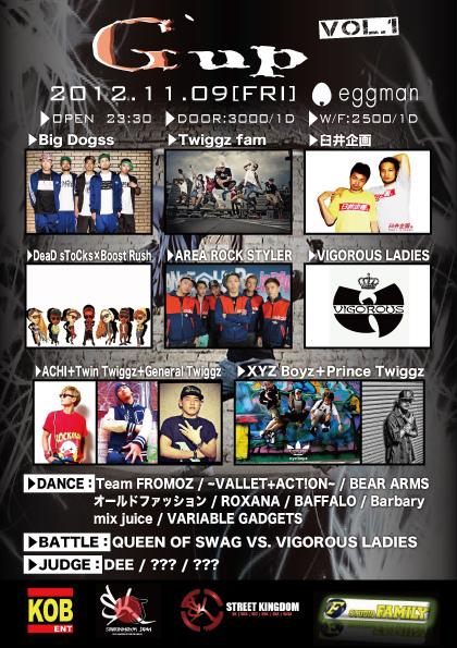 s_G-UP!!.jpg