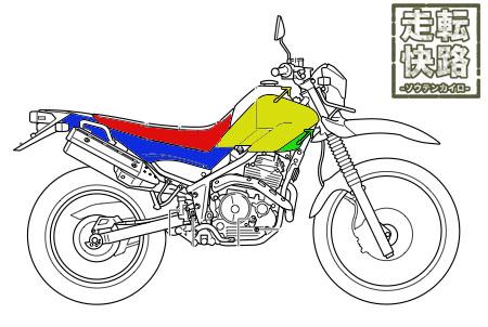 DSCF2705.jpg