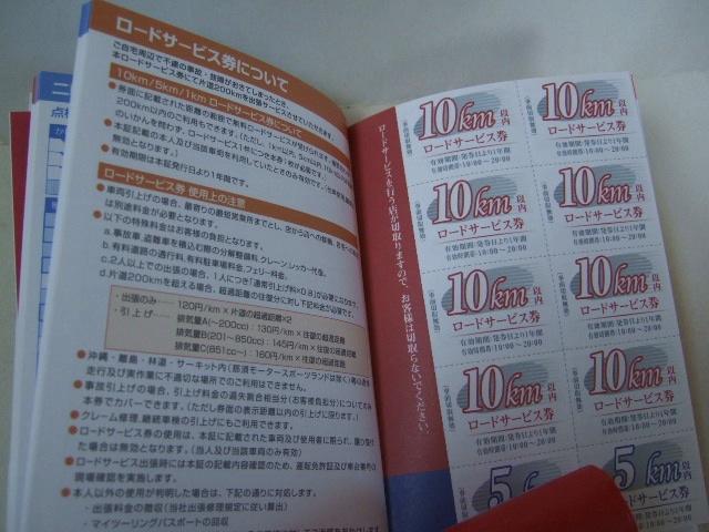 DSCF1356.jpg