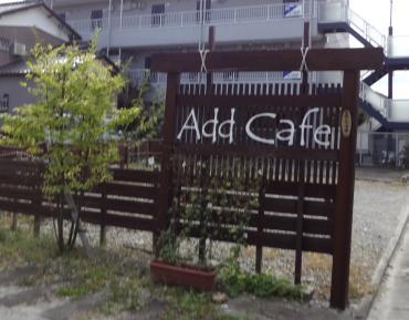 Add Cafe