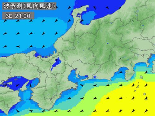 20120603_nami.jpg
